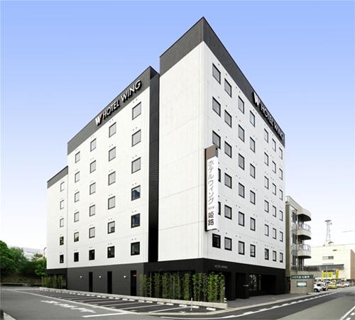 ホテルウィングインターナショナル姫路(姫路城前)...