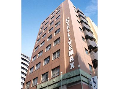 ホテルリブマックス東上野...