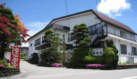 軽井沢 高峰荘