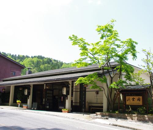 関東で硫黄系にごり湯の源泉かけ流しと貸切風呂があるオススメ宿