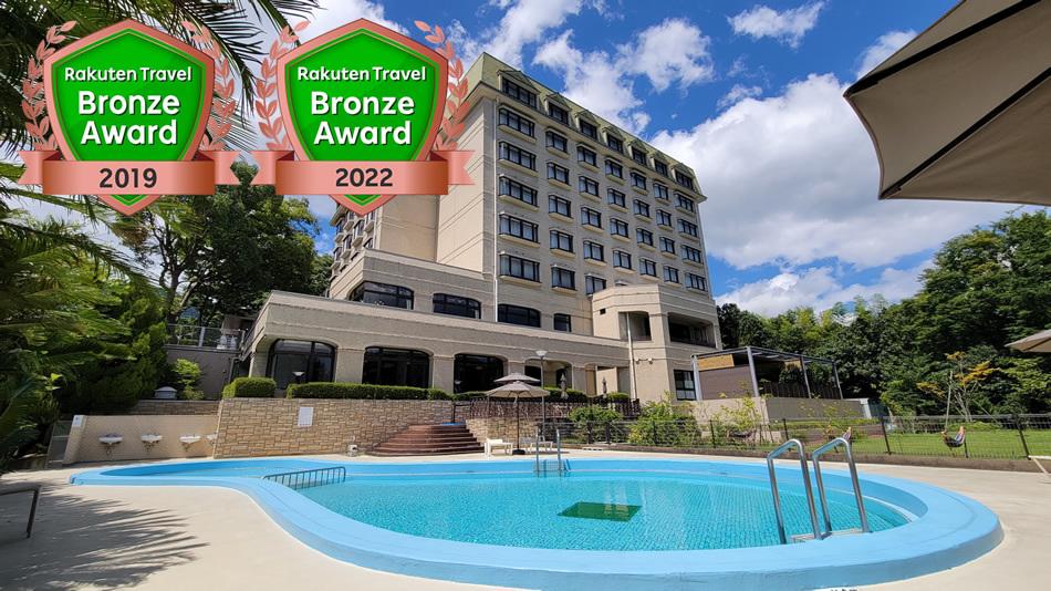 別府温泉で旅館じゃなくホテルを楽しみたい