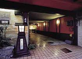 温泉宿廣司の外観
