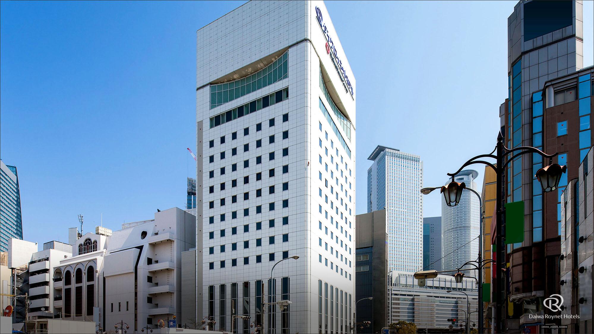 ダイワロイネットホテル名古屋新幹線口...