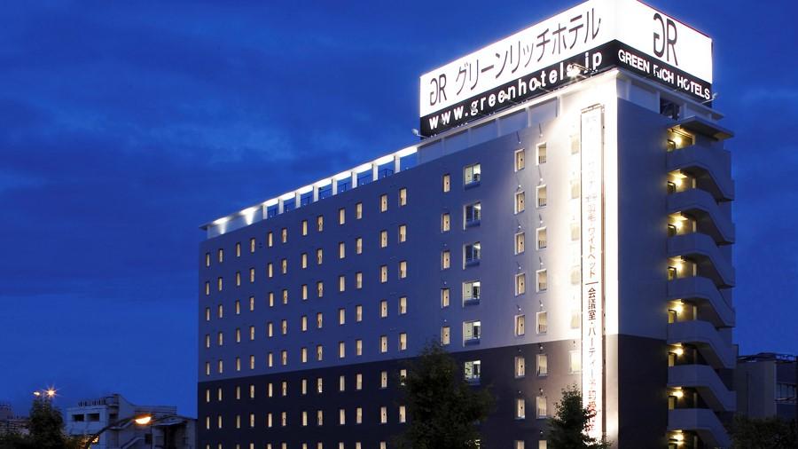 グリーンリッチホテル大阪空港前(伊丹)...