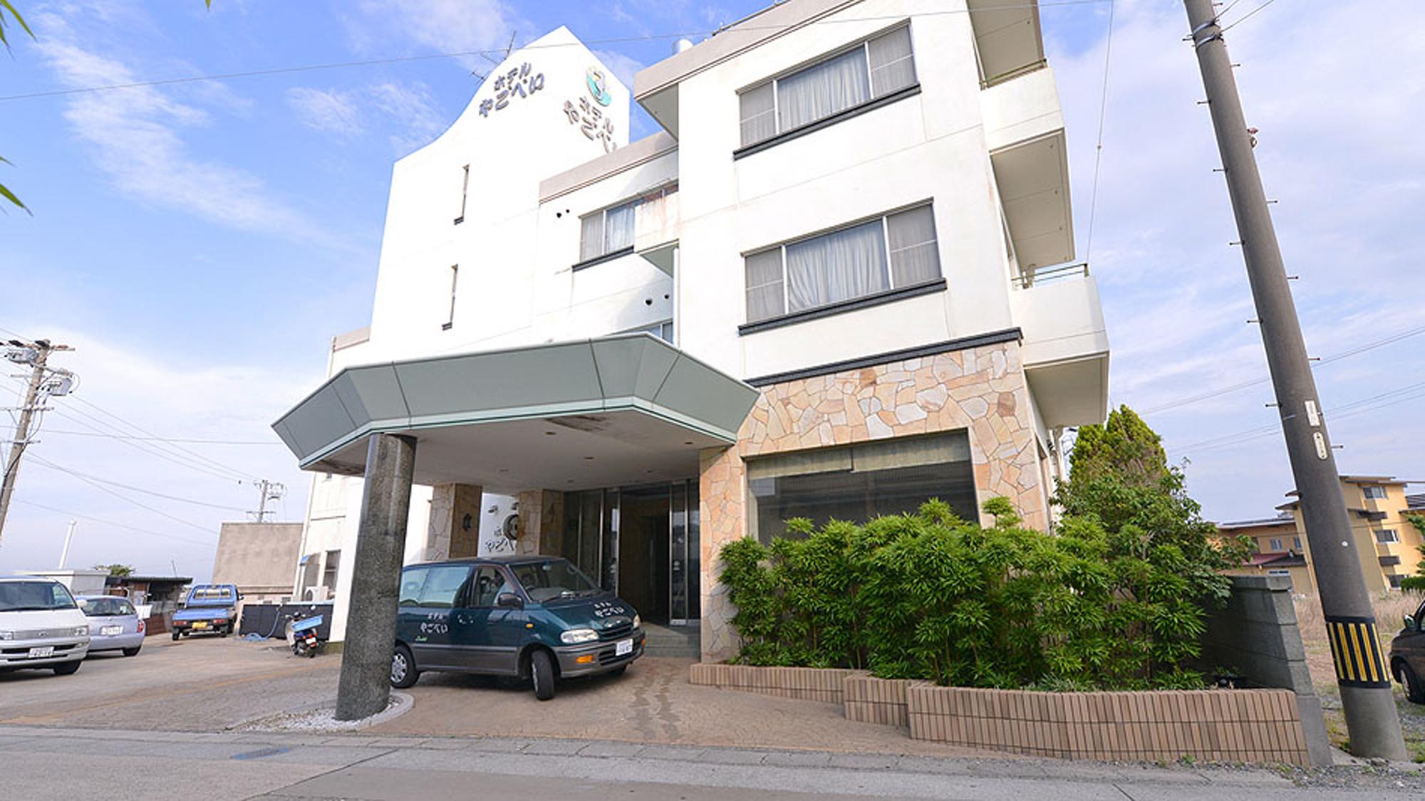 日間賀島 ホテルやごべい...