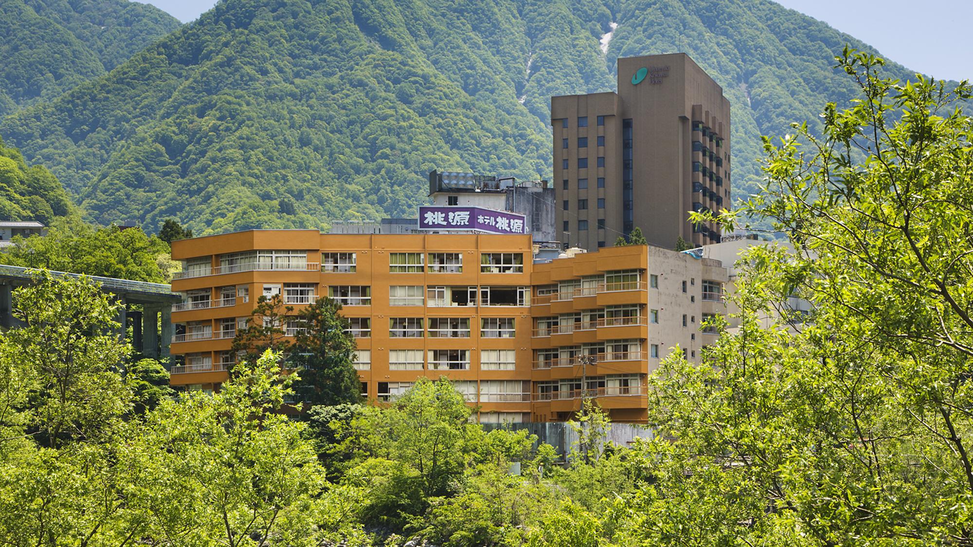 地元食材を使った宇奈月温泉の旅館で露天風呂があるところを教えてください。
