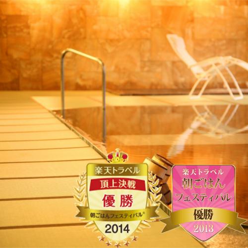 下呂温泉 小川屋 画像