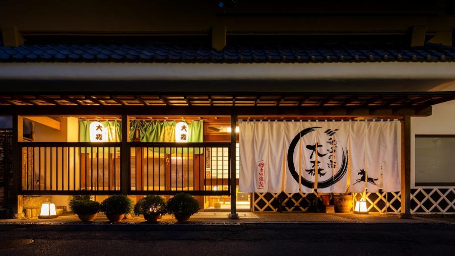 彼女と伊香保温泉に旅行に行きます。露天風呂付き客室を楽しめる宿を教えてください!