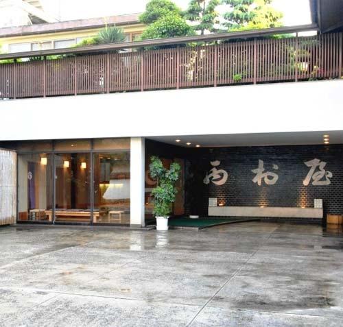 湯田温泉 西村屋 中原中也ゆかりの宿