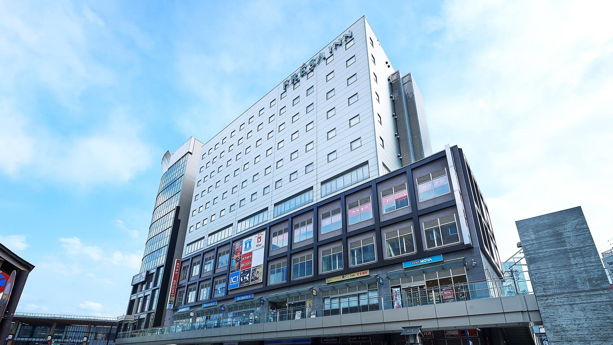 相鉄フレッサイン 長野駅善光寺口(旧:ホテルサンルート長野)...