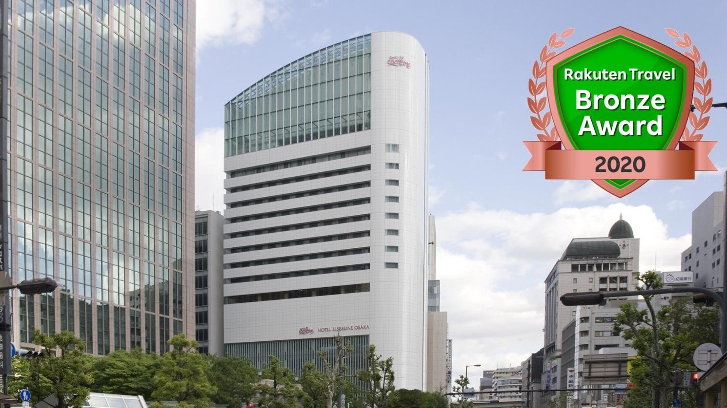 ホテル エルセラーン大阪...
