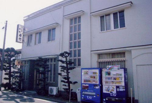 ビジネス旅館 若竹の施設画像