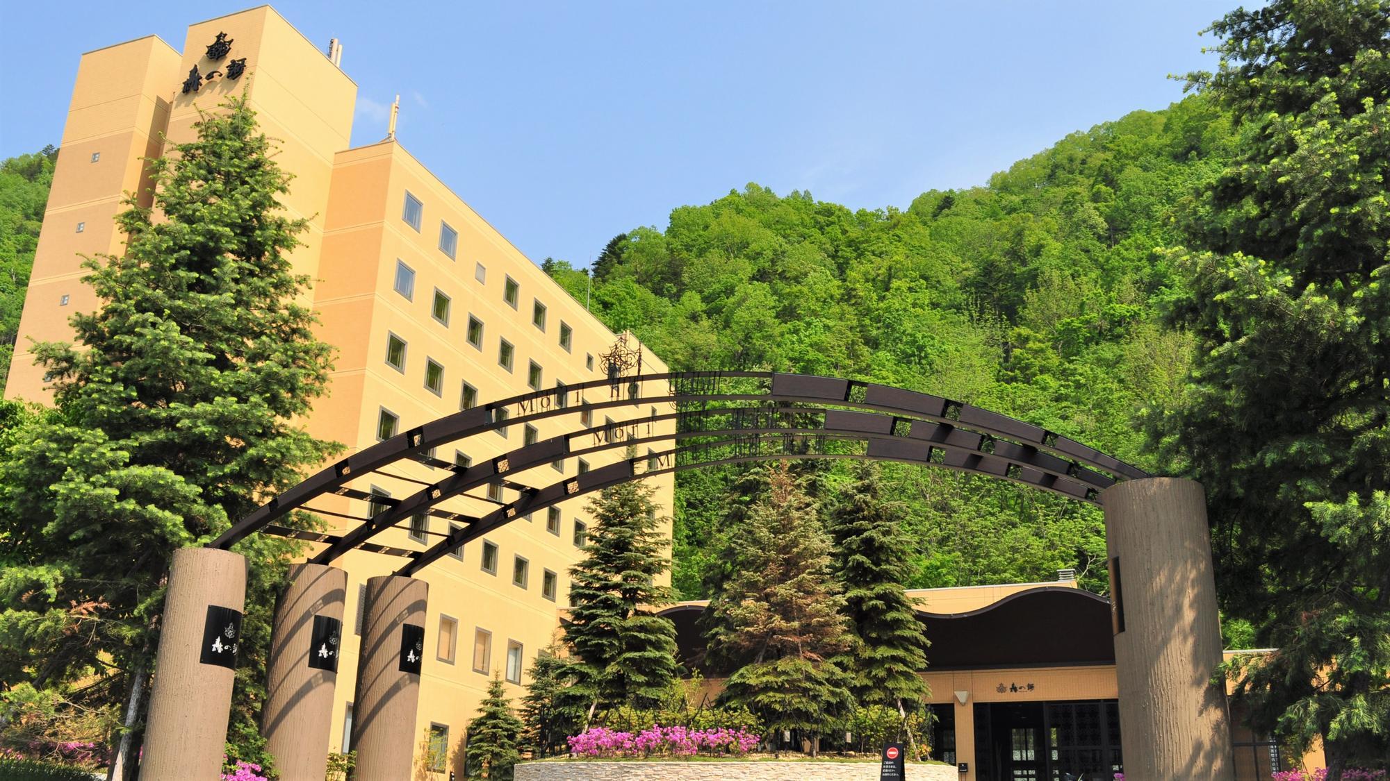 定山渓温泉で12月に寒い中露天風呂を堪能できるオススメの宿を教えてください!