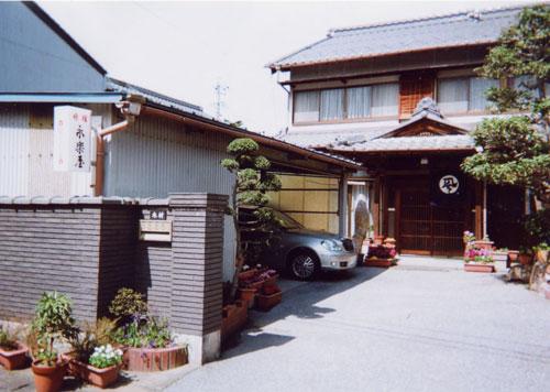 旅館 永楽屋