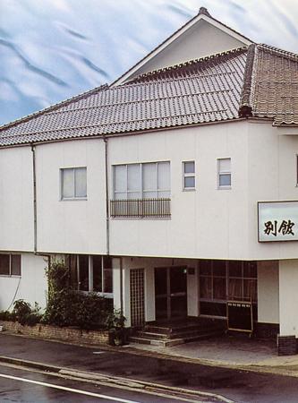 別館 湯乃島