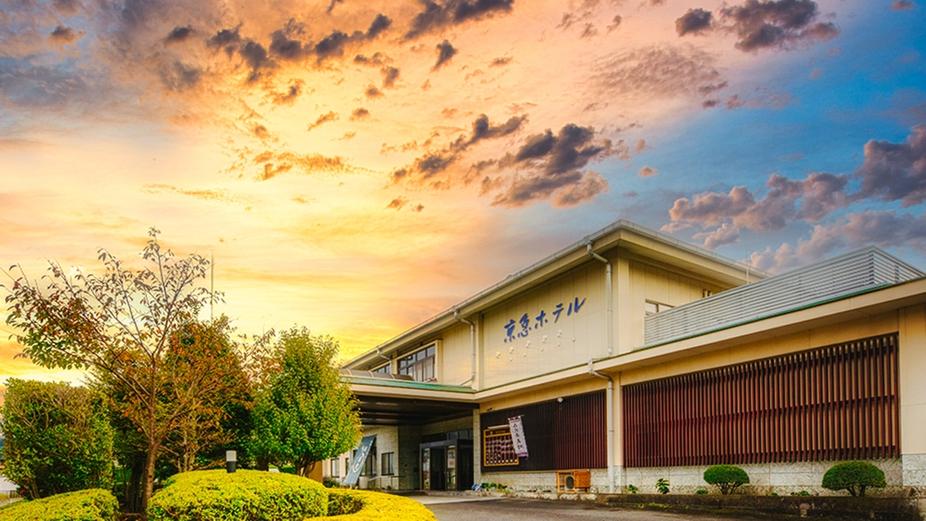 伊豆長岡温泉京急ホテル...