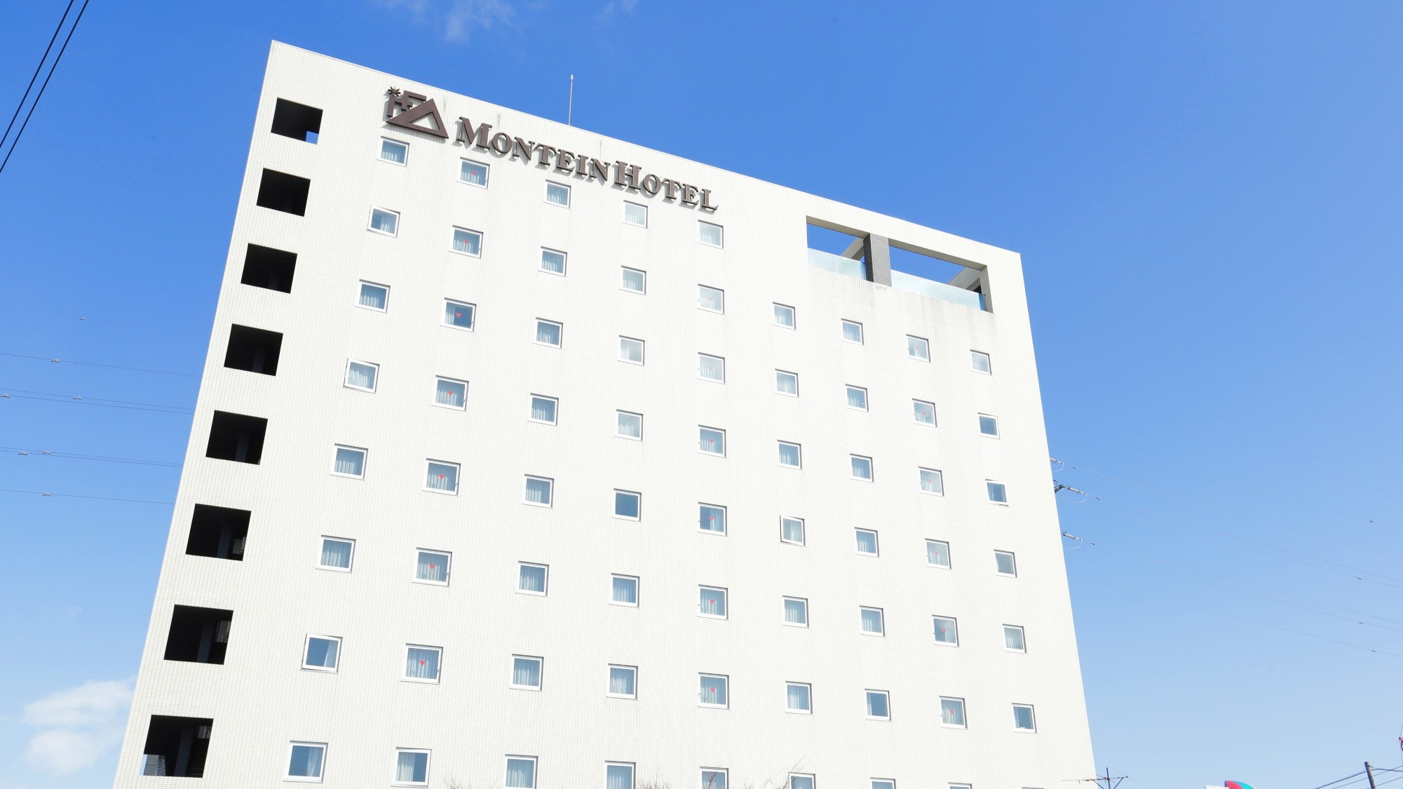 モンテインホテル 北上