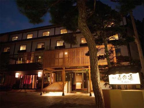 野沢温泉でサウナもあり、種類豊富なお風呂が楽しめる宿はありますか?
