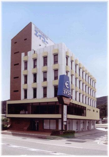 ビジネスホテル エイコーの外観