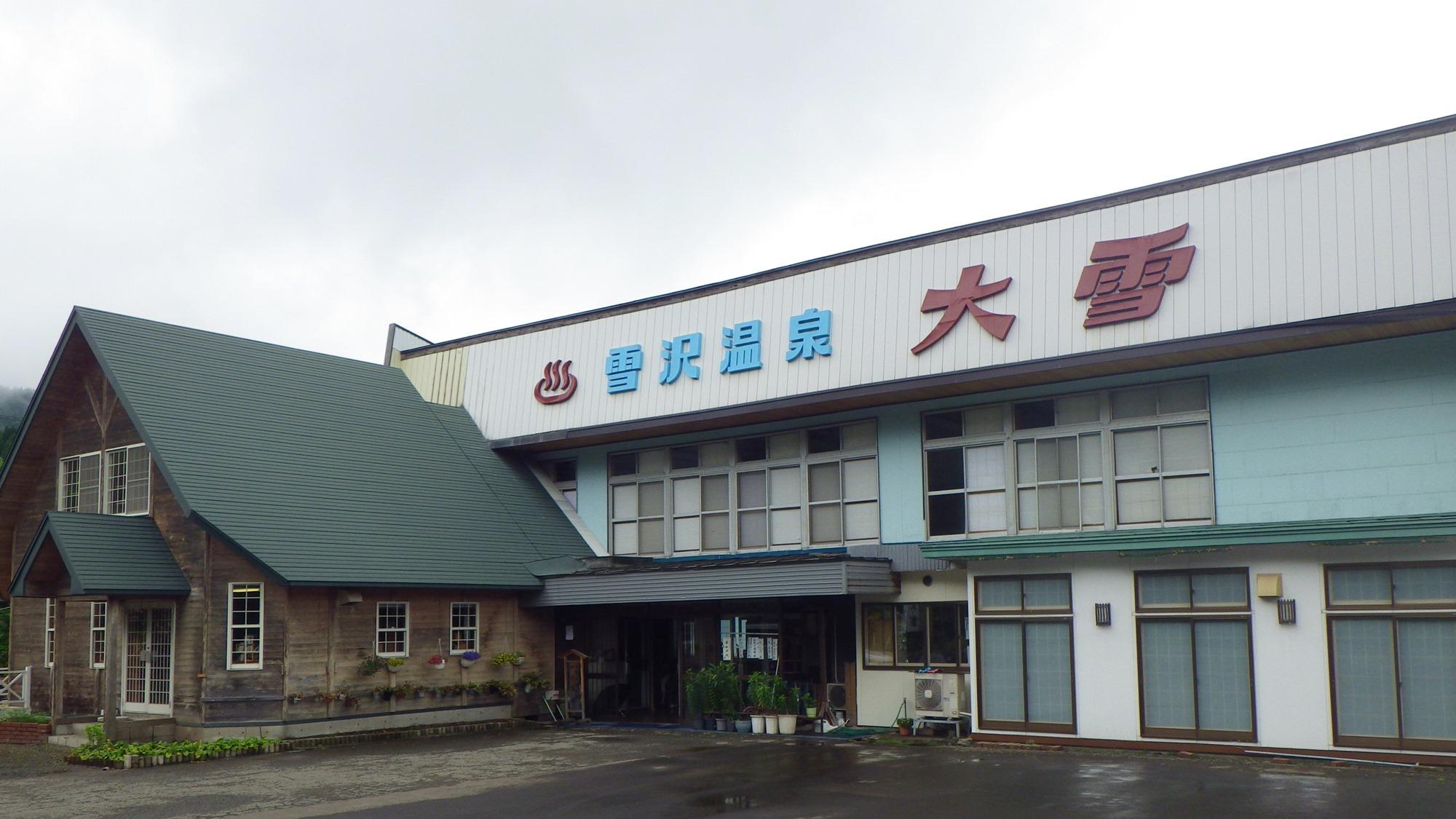 下呂温泉で食事付きの日帰り入浴プランがある温泉旅館