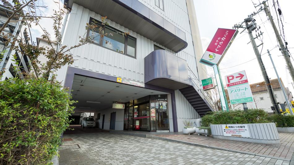 ホテルイマルカ八戸(旧 ホテル斗南)...