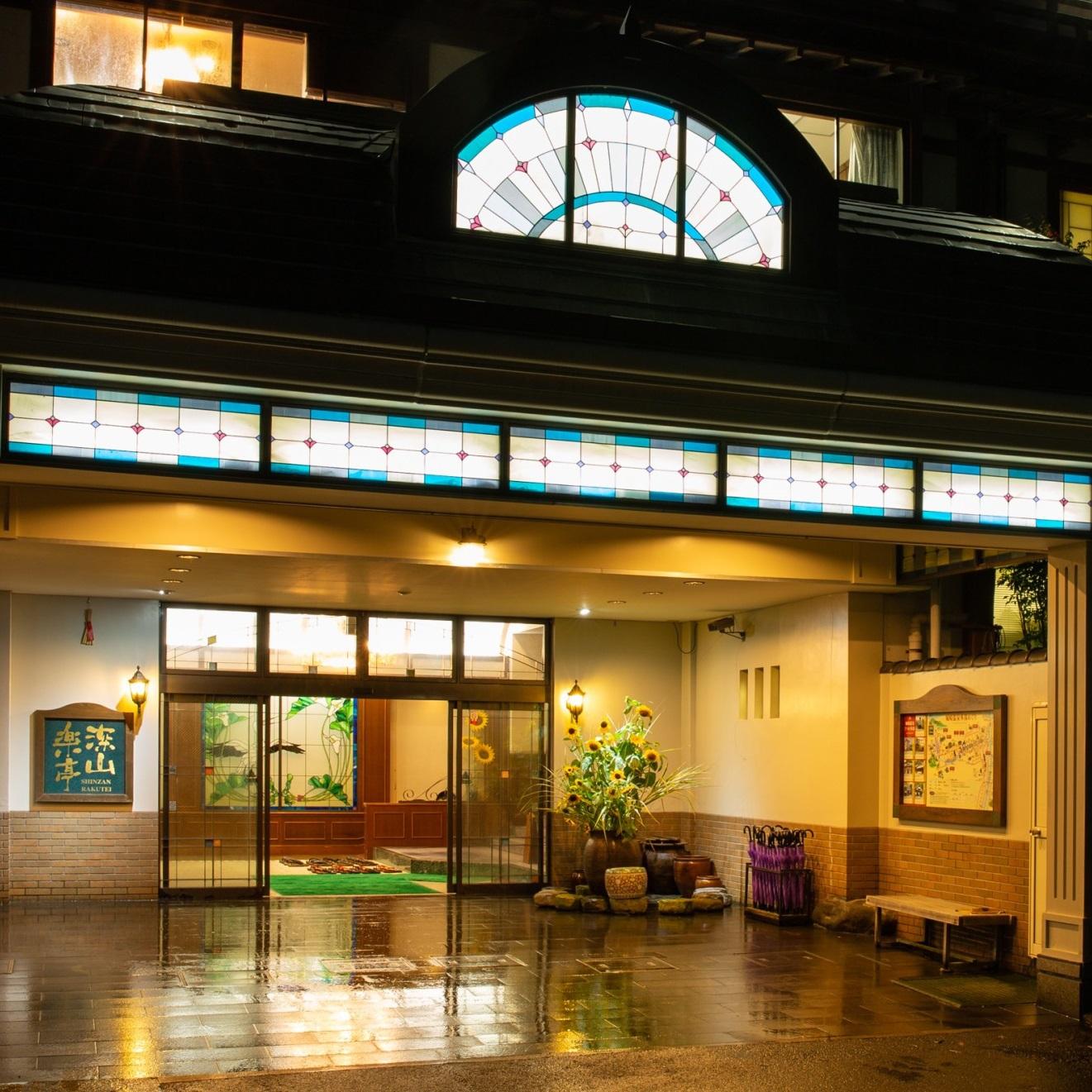 【50歳代女性】カニが美味しい城崎温泉の温泉宿