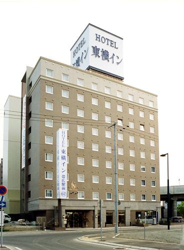 東横インとかち・帯広駅前...
