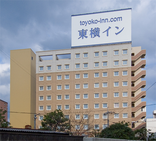 東横イン小倉駅新幹線口(旧:小倉駅北口)...