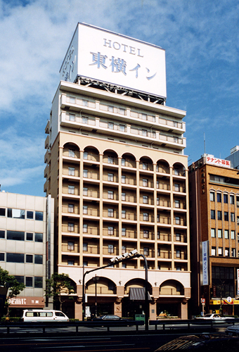 東横イン大阪なんば西
