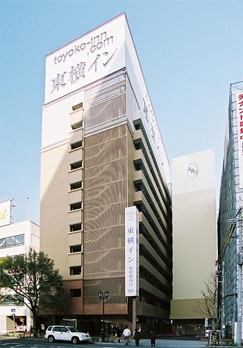 東横イン姫路駅新幹線南口...