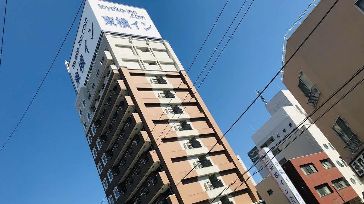 東横イン富士山沼津駅北口II