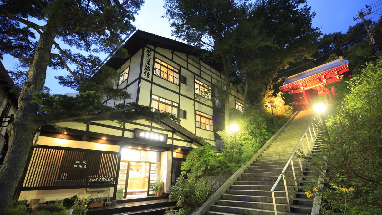 草津温泉 湯畑展望露天の宿 ぬ志勇旅館(ぬしゆうりょかん)...