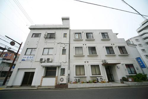 ビジネス旅館 南海荘