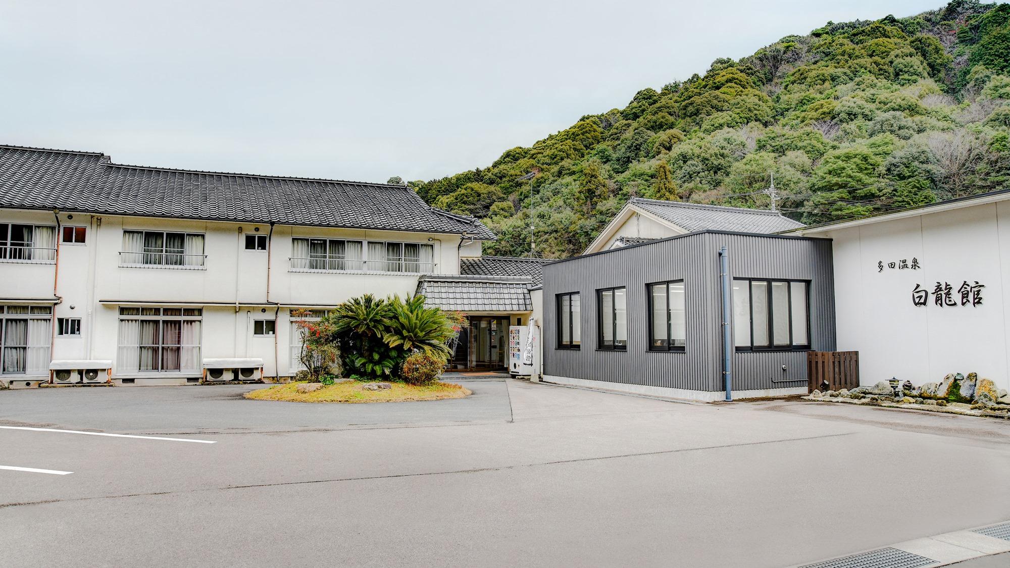 多田温泉 白龍館の施設画像