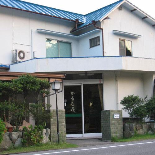 料理民宿 かるも荘 <淡路島>...