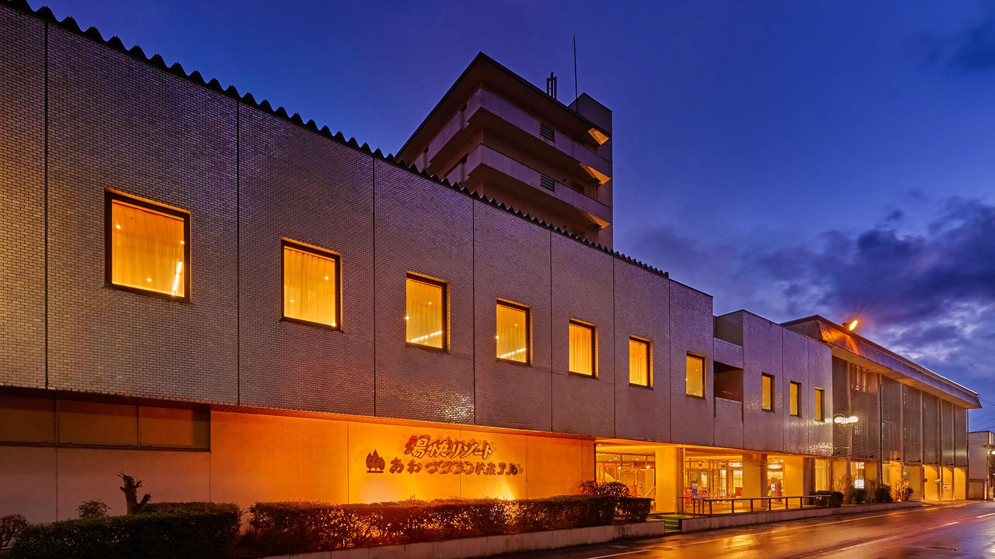 湯快リゾート 粟津温泉 あわづグランドホテルの施設画像