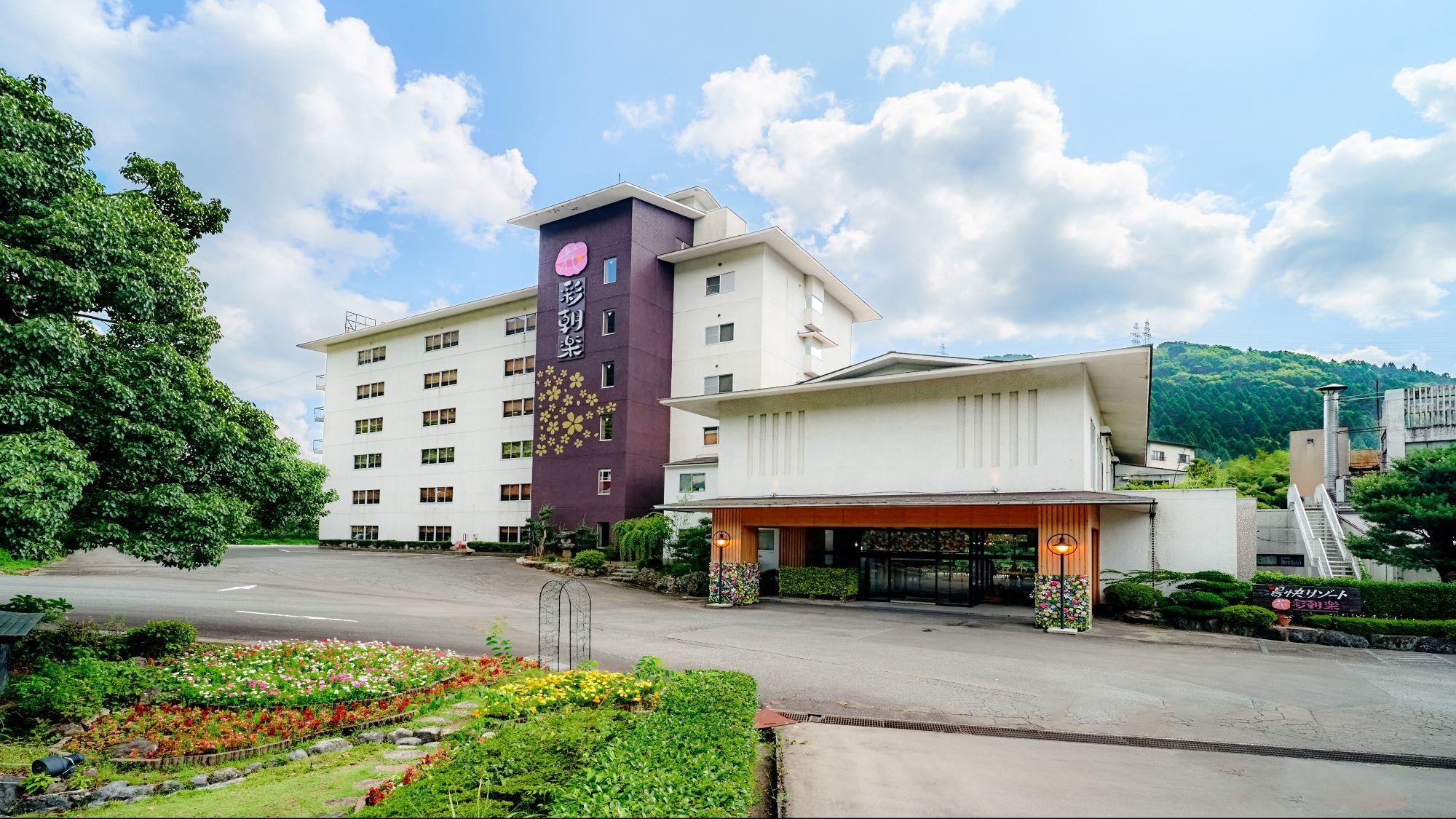 湯快リゾート 山中温泉 花・彩朝楽(女性専用旅館)の施設画像