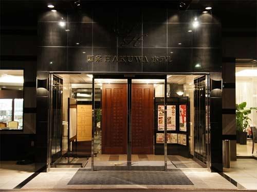 西条HAKUWAホテル...