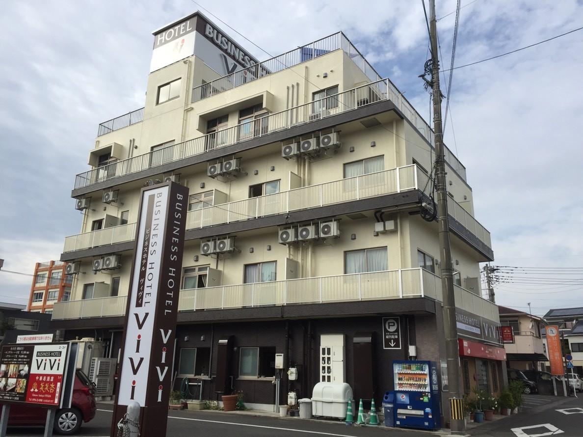 ビジネスホテルVivi