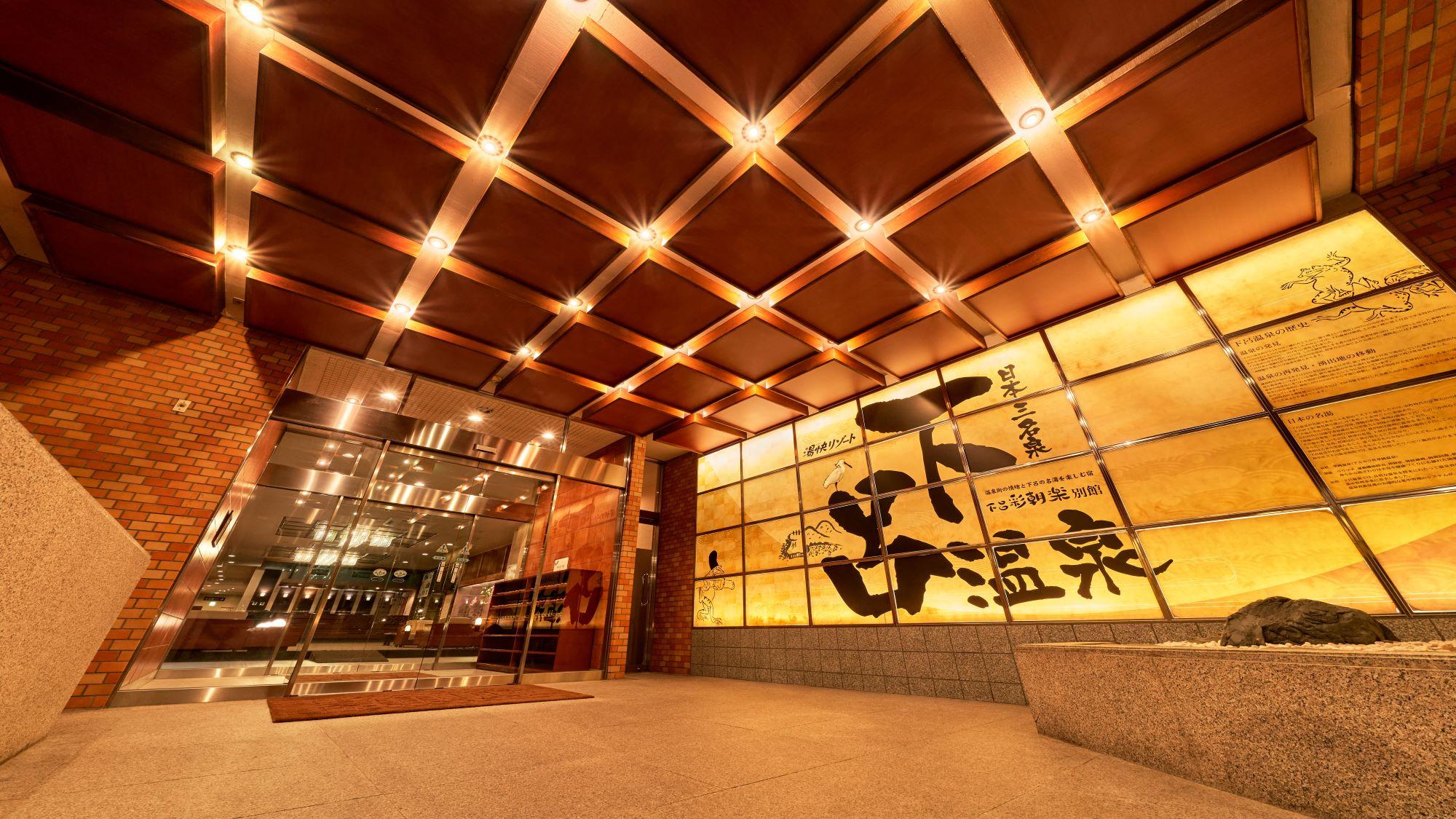 下呂温泉で友人と卓球を楽しめるようなお宿を探しています。