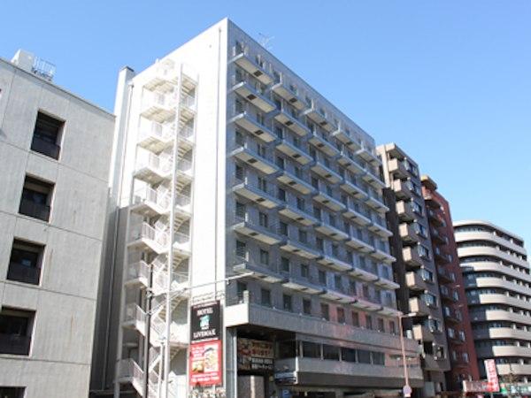 ホテルリブマックス横浜鶴見...