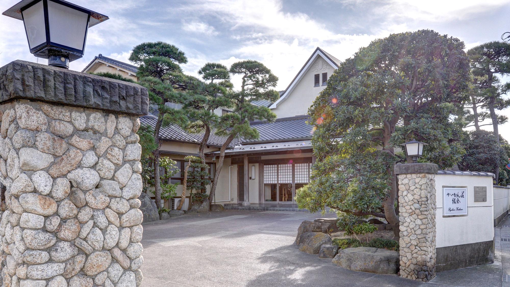 かいひん荘鎌倉 その1