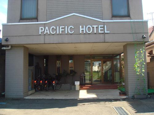 パシフィックホテル鐺山の施設画像
