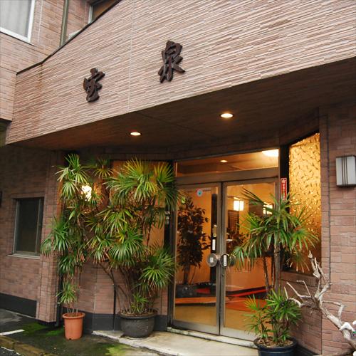 日奈久温泉 旅館 宝泉 その1