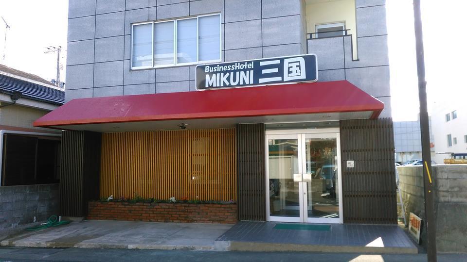 ビジネスホテル三国 <五島・福江島>...