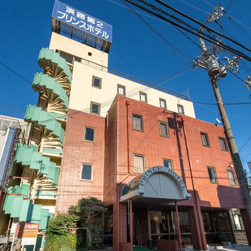 淡路第2プリンスホテル <淡路島>...