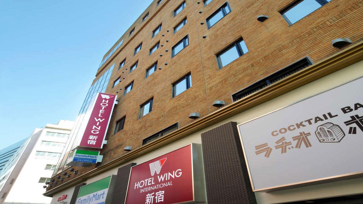 ホテルウィングインターナショナル新宿...