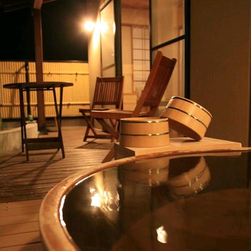 別所温泉 七草の湯 画像