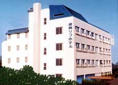 盛岡リフホテル