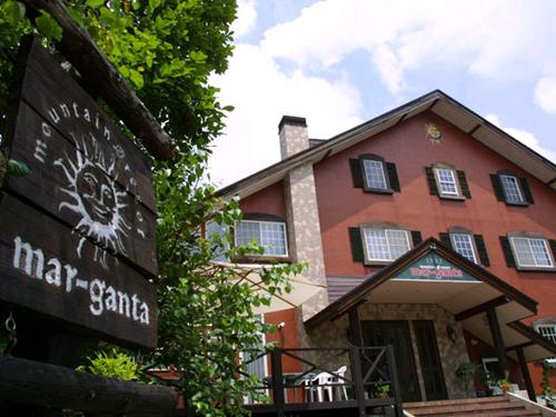 欧風料理の宿 マウンテンリゾート・マルガンタ